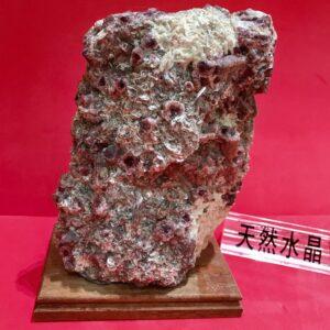 Crystals-72